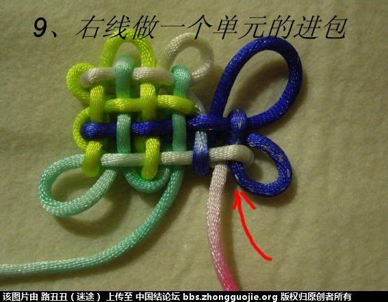中国结论坛 双菱结2*2实物图例  丑丑徒手编结 085503i6z2hc16inx4v7lx