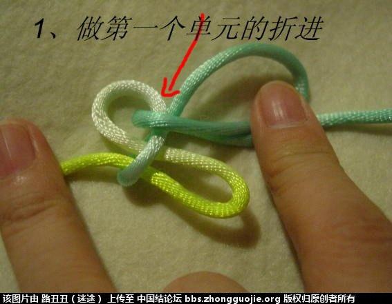 中国结论坛 三胞胎3*3*3实物图例 三胞胎 丑丑徒手编结 090045xrkp8mwk80ellz6a