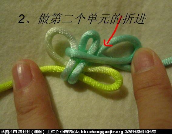 中国结论坛 三胞胎3*3*3实物图例 三胞胎 丑丑徒手编结 090046aytayzkmyrtjhyhy