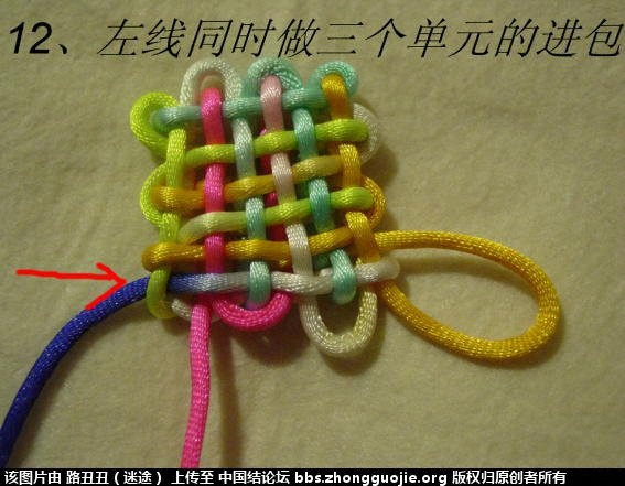 中国结论坛 三胞胎3*3*3实物图例 三胞胎 丑丑徒手编结 090053px0cymcpzpby71yf