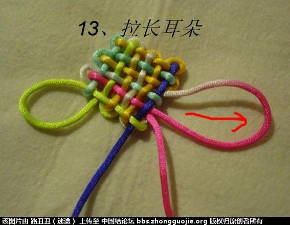 中国结论坛 三胞胎3*3*3实物图例 三胞胎 丑丑徒手编结 090054pdnpkh045xs7yd4d