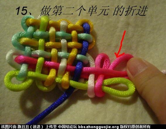 中国结论坛 三胞胎3*3*3实物图例 三胞胎 丑丑徒手编结 090055pcisy0ucz7syx7pd