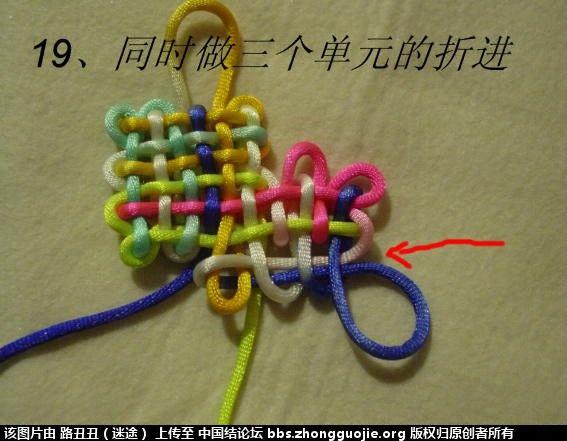 中国结论坛 三胞胎3*3*3实物图例 三胞胎 丑丑徒手编结 090156pkk3q1virfpqxxqm