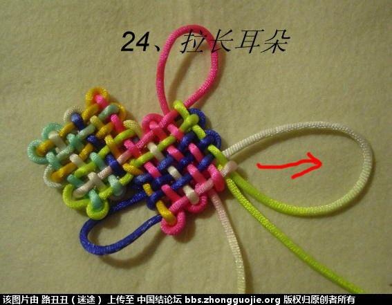 中国结论坛 三胞胎3*3*3实物图例 三胞胎 丑丑徒手编结 090200h5uw5f5jj1747yu1