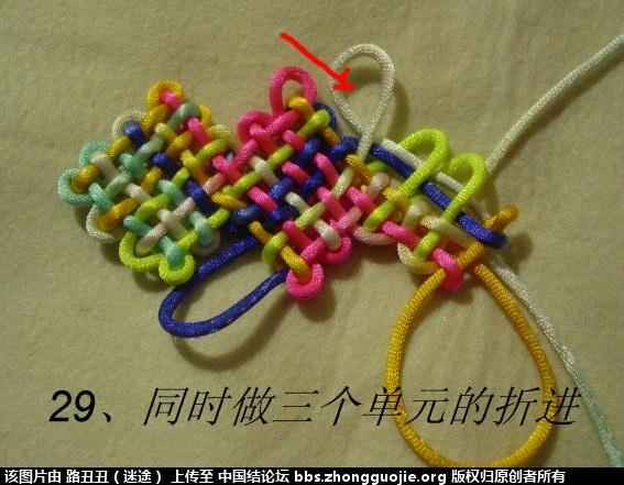 中国结论坛 三胞胎3*3*3实物图例 三胞胎 丑丑徒手编结 090204pwk2236u6hm2zpee