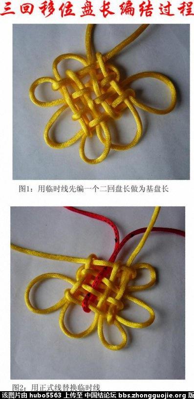 中国结论坛 一款三回移位盘长编结过程  丑丑徒手编结 162825s8ms1ovv58orshl0