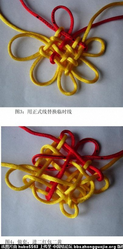 中国结论坛 一款三回移位盘长编结过程  丑丑徒手编结 162826cnbdu1jndxgsderr