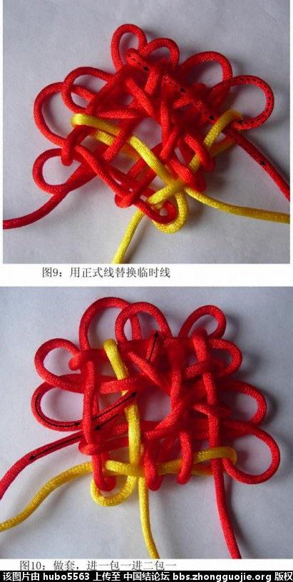 中国结论坛 一款三回移位盘长编结过程  丑丑徒手编结 1628330yyvx8zreqry7650
