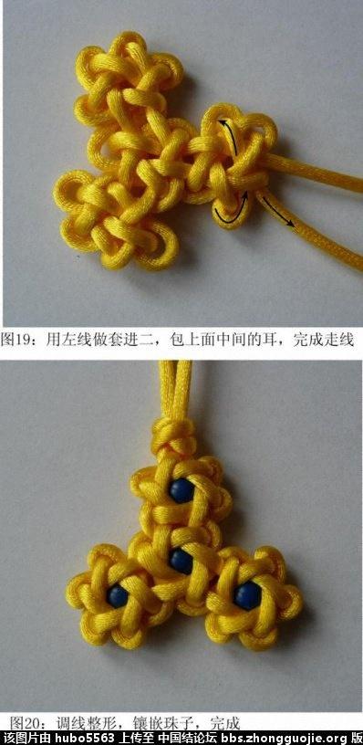 中国结论坛 Y型团锦共用套编结过程  丑丑徒手编结 163509b7b91bcb4evl1b71