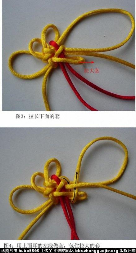 中国结论坛 小三角团锦共用套编结过程  丑丑徒手编结 17201088819qm4kc9q4s49