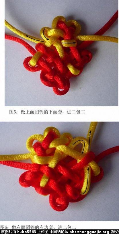 中国结论坛 菱形4团锦共用套1型徒手编结过程  丑丑徒手编结 113845y1gb66t6gry6hk1v