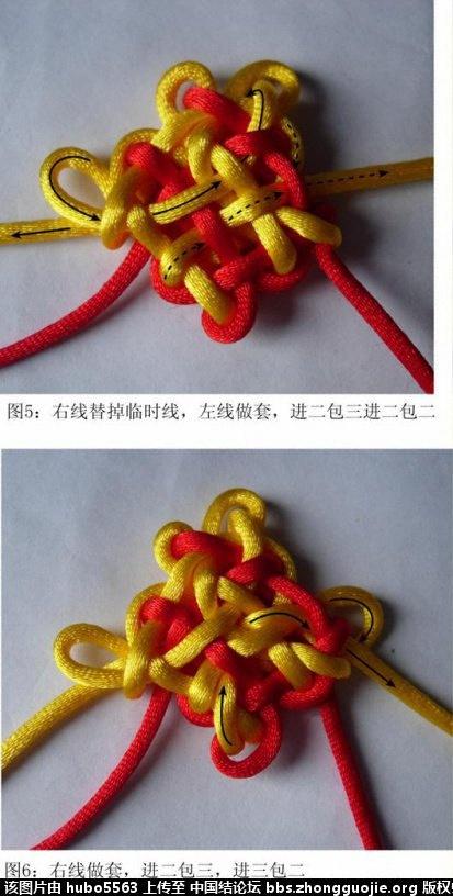 中国结论坛 菱形4团锦共用套3型徒手编结过程  丑丑徒手编结 175028v74bm8t8j1vttbm2
