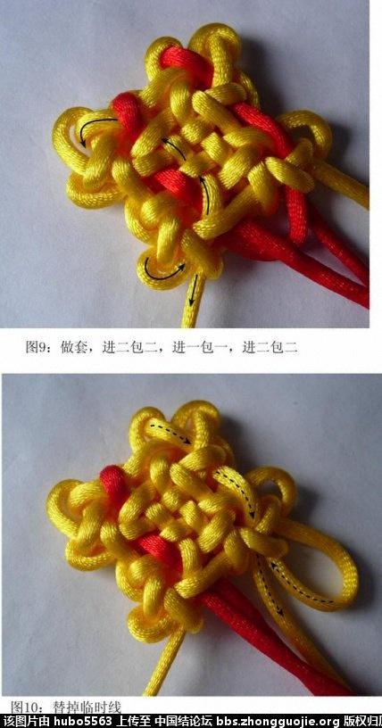 中国结论坛 菱形4团锦共用套3型徒手编结过程  丑丑徒手编结 175030v4owgov44n2e4uzv
