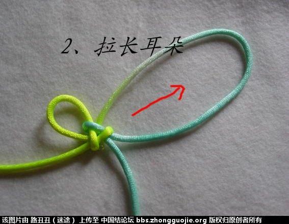 中国结论坛 叶子结第一种编法实物图例 叶子 丑丑徒手编结 215603tbee7cm2tcru12re