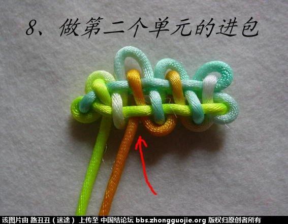 中国结论坛 叶子结第一种编法实物图例 叶子 丑丑徒手编结 215607b1b6efbdbqbudgq0