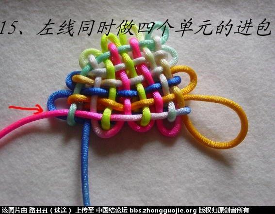 中国结论坛 叶子结第一种编法实物图例 叶子 丑丑徒手编结 215613ieo7w4k9fwexxuxd