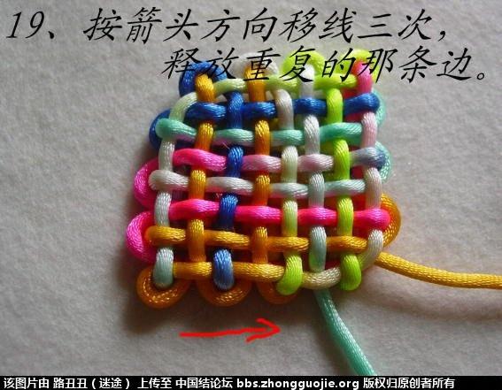 中国结论坛 叶子结第一种编法实物图例 叶子 丑丑徒手编结 2156177822z6ji61mlf6xk