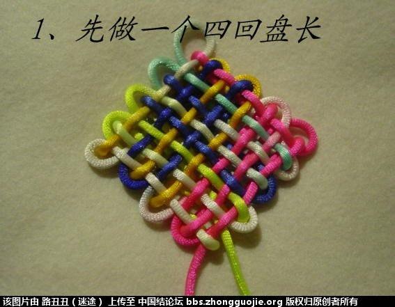 中国结论坛 叶子结第三种编法实编图例 叶子 丑丑徒手编结 220144npwnj8807qsms3mg