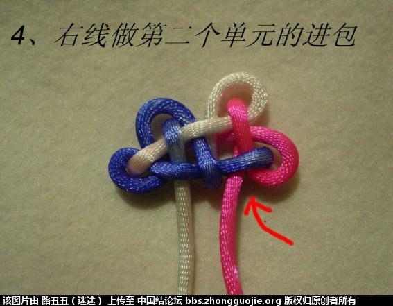 中国结论坛 十五、四分之一圆(实物图解) 先来 丑丑徒手编结 2057411zqryg8q712bb6dm