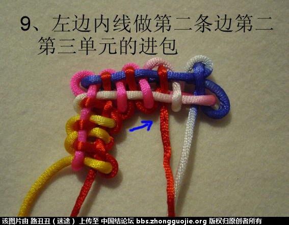 中国结论坛 十八、增加边数:空心N角结  丑丑徒手编结 204829pbi8ssbzq3bfsbbf