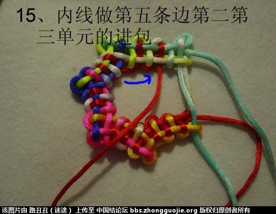 中国结论坛 十八、增加边数:空心N角结  丑丑徒手编结 204834m4bf44it46yq4et0