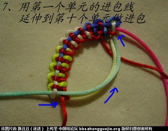 中国结论坛 十九、减少边数:二条边之叶子结 叶子 丑丑徒手编结 205804arp2arbrpgprpppr