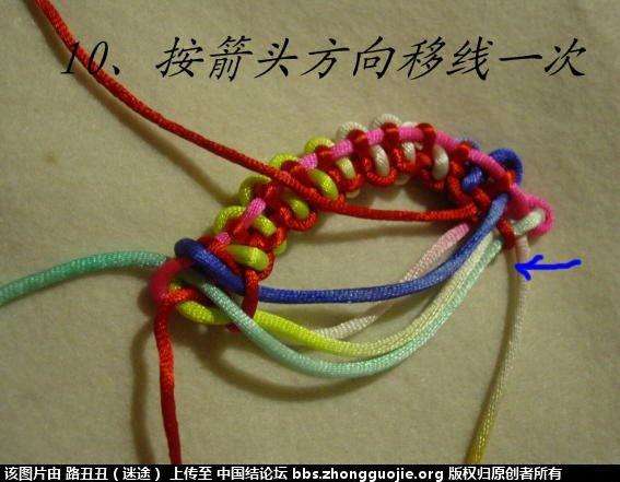 中国结论坛 十九、减少边数:二条边之叶子结 叶子 丑丑徒手编结 205806ynzbbkngken5zsp2
