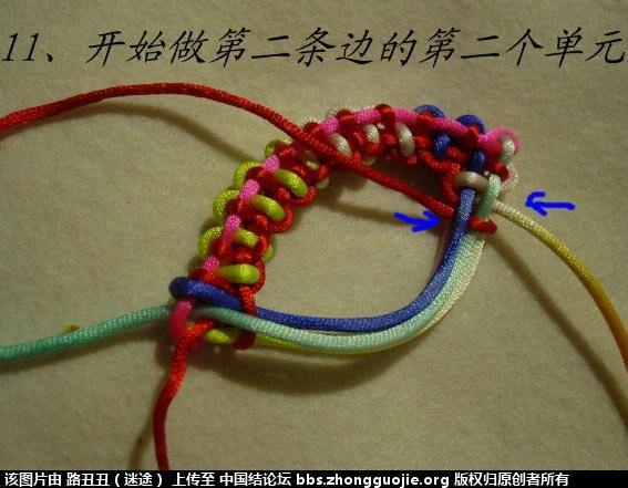 中国结论坛 十九、减少边数:二条边之叶子结 叶子 丑丑徒手编结 205807r4rdtkkkeodvinzq