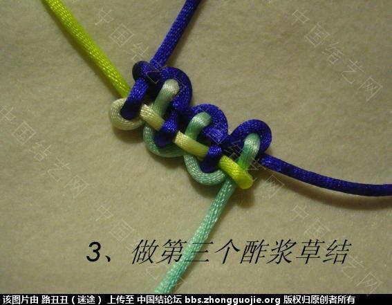 中国结论坛 二十、减少边数之二边:空心心型  丑丑徒手编结 194155km0zk5wz115i30b8