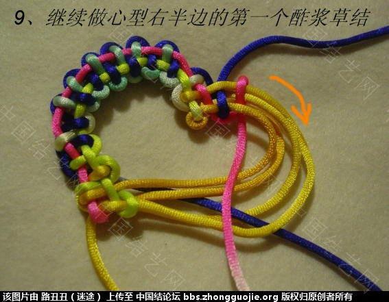 中国结论坛 二十、减少边数之二边:空心心型  丑丑徒手编结 194200fi4ieq5ls75eu00s