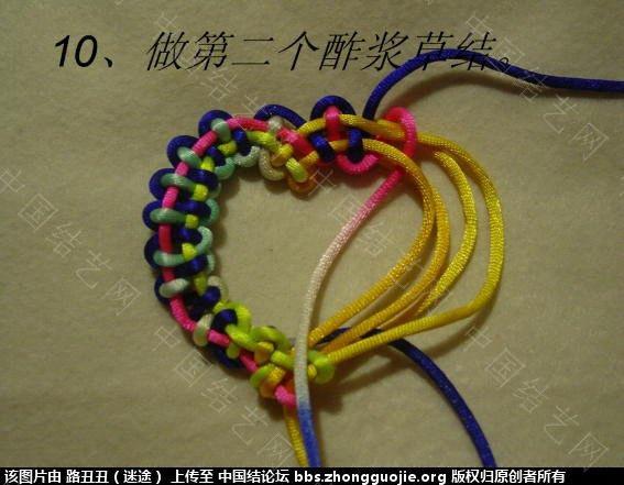 中国结论坛 二十、减少边数之二边:空心心型  丑丑徒手编结 1942026mul379k30ui7467