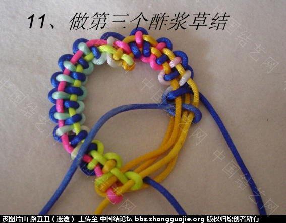 中国结论坛 二十、减少边数之二边:空心心型  丑丑徒手编结 194202sg2gjkxmcagjcmgu