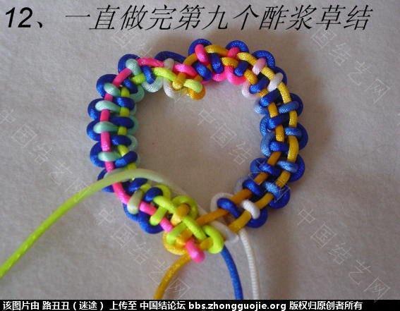 中国结论坛 二十、减少边数之二边:空心心型  丑丑徒手编结 1942044hmdf1t45vd5z495