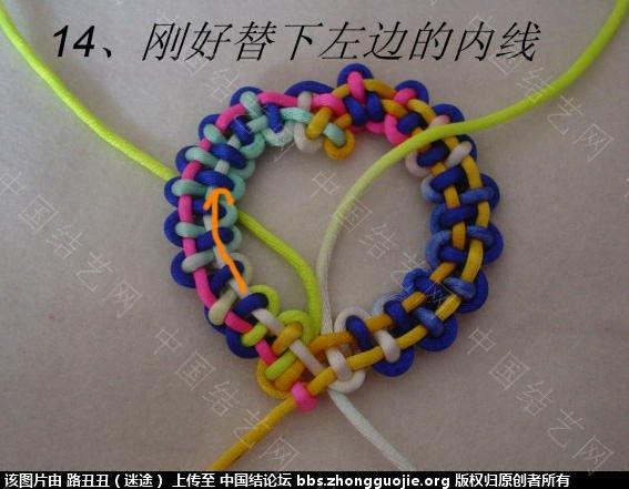 中国结论坛 二十、减少边数之二边:空心心型  丑丑徒手编结 194205k3adayssx8jx4xkz