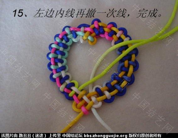 中国结论坛 二十、减少边数之二边:空心心型  丑丑徒手编结 19420617srsn06z7sutbw1