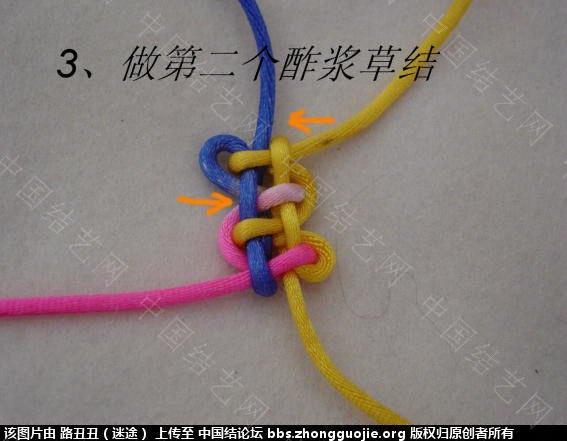 中国结论坛 二十一、减少边数之一边:空心水滴  丑丑徒手编结 194516eipv0m7vuqe8ev8t
