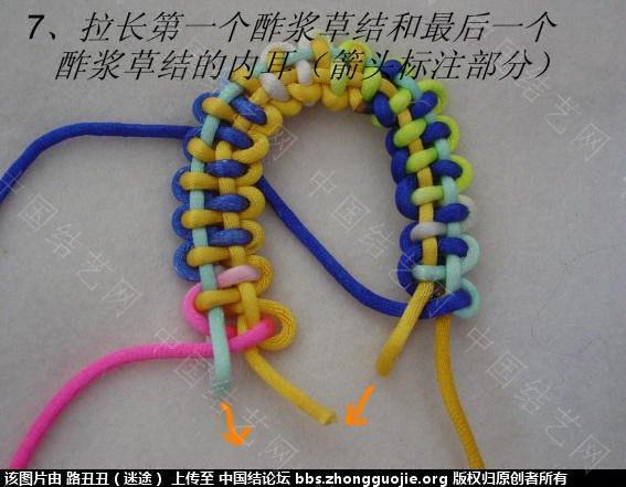 中国结论坛 二十一、减少边数之一边:空心水滴  丑丑徒手编结 194518x4z87lon42l4w7l4