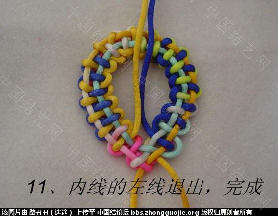 中国结论坛 二十一、减少边数之一边:空心水滴  丑丑徒手编结 194520mbccb7nb0ictvo9c