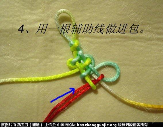 中国结论坛 三回复翼盘长实物图教程  丑丑徒手编结 1228064cc41vnfqqn2v1uj