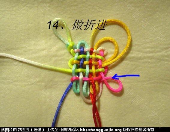中国结论坛 三回复翼盘长实物图教程  丑丑徒手编结 122813067a046lg0d77oa2