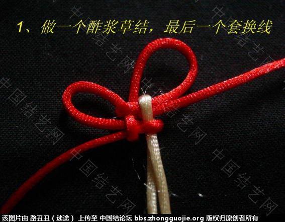 中国结论坛 其它常用空心结型:空心五角星 五角星 丑丑徒手编结 125832mwng1cgncffobcic