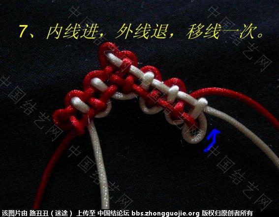 中国结论坛 其它常用空心结型:空心五角星 五角星 丑丑徒手编结 125837njsvl5sjifn69hj8