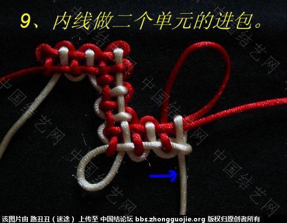 中国结论坛 其它常用空心结型:空心五角星 五角星 丑丑徒手编结 125838ugx7i50faacooa73