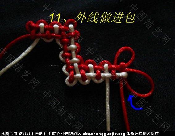 中国结论坛 其它常用空心结型:空心五角星 五角星 丑丑徒手编结 125840xqn4ffqopqpxb2wh