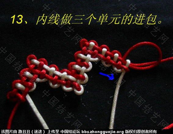 中国结论坛 其它常用空心结型:空心五角星 五角星 丑丑徒手编结 125841cfvyespff43ljl4y