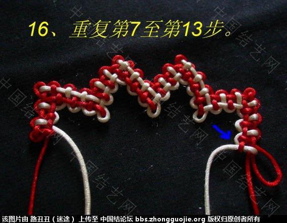 中国结论坛 其它常用空心结型:空心五角星 五角星 丑丑徒手编结 125843pb5cwpe9etcw9ctk