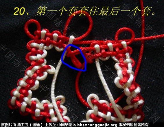 中国结论坛 其它常用空心结型:空心五角星 五角星 丑丑徒手编结 125848o1j2s1ojj712j628