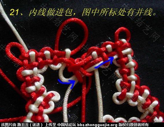 中国结论坛 其它常用空心结型:空心五角星 五角星 丑丑徒手编结 125849p1edtmt1rd5bbpx6