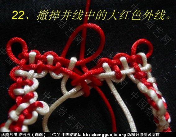 中国结论坛 其它常用空心结型:空心五角星 五角星 丑丑徒手编结 1258509z495nt55ubdq0kk