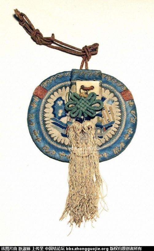 中国结论坛 清末到民国时期的带结绣品1 古玩,网站 中国结文化 202443cohppnv3pxh8uh74